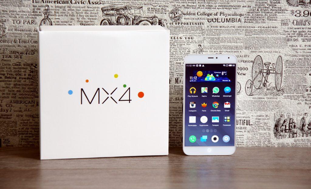 Désirez-vous adresser une réclamation auprès du service client Meizu ?