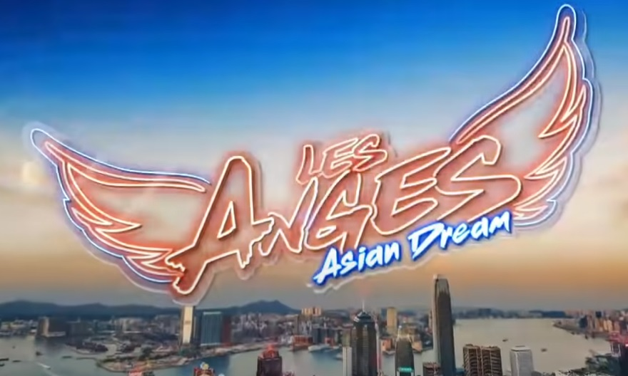 Contacter Les Anges | Contact production Les Anges | Coordonnées Les anges | Appeler production Les Anges | Appeler Les Anges | Téléphone Les Anges
